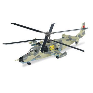 Coleção Helicópteros De Combate - Kamov Ka-50 - Ed.n. 07